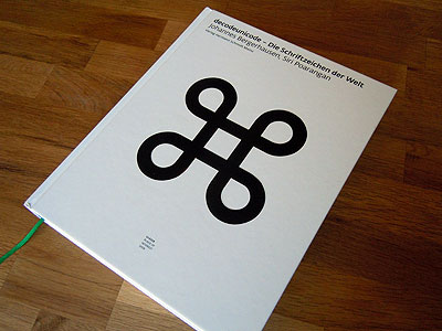 Buch decodeunicode Cover