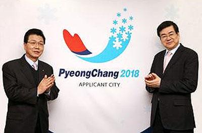 Foto: Logo PyeongChang 2018