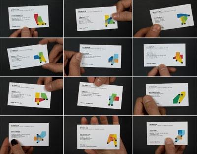 MIT Media Lab Folder