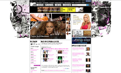 Grafik: Mtv Homepage