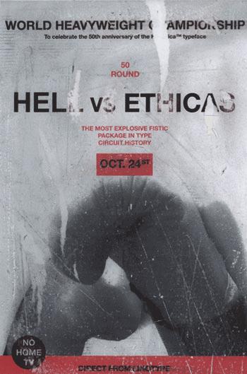 Poster: Helvetica Now #2