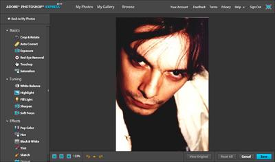 Screenshot: Adobe Photoshop Express